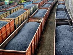 Antharacite Coal Low price - photo 1