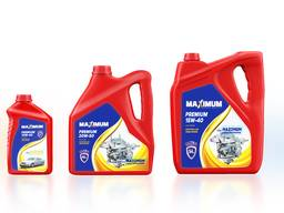 Aminol lubricating OIL - photo 5