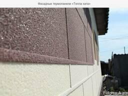 Фасадные панели (утеплитель)