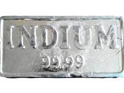 Indiumharkko | metalli-indiumbrändi InOO GOST 10297-94