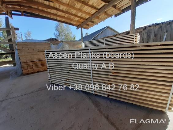 We sell planks, bords Aspen