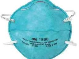 Respirators 3m 1860, 8210, etc.